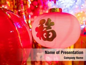 China tradition lantern chinese new