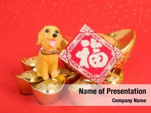 Year of the dog chinese powerpoint background