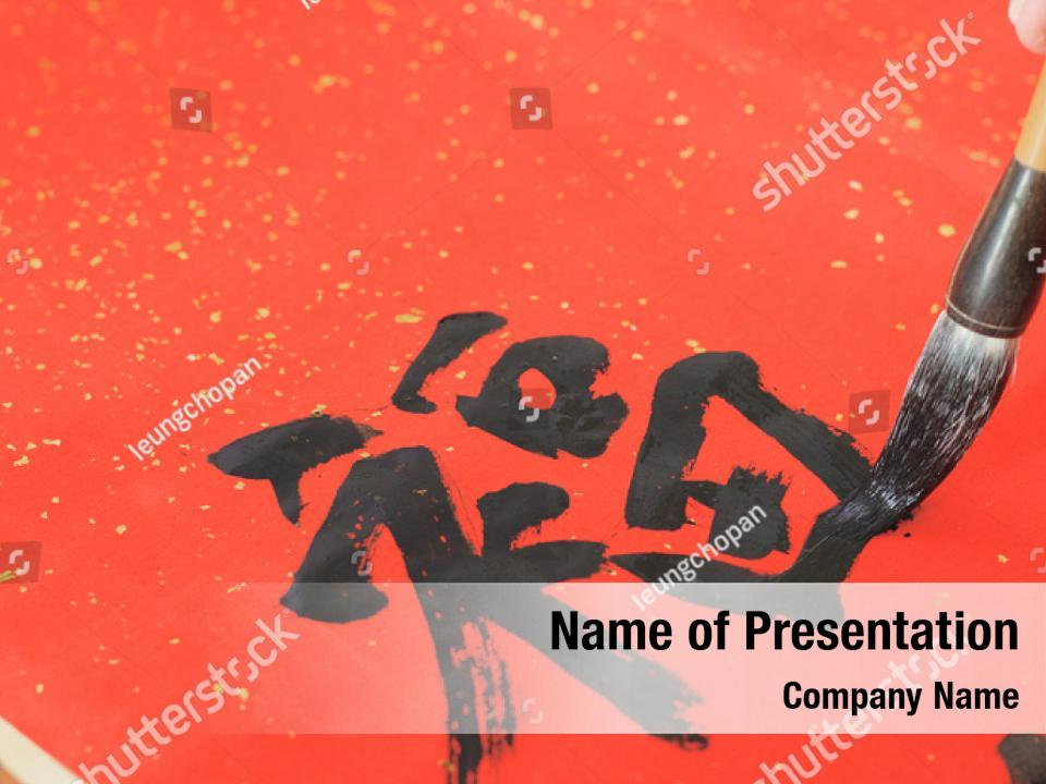 Calligraphy Writing Chinese Word Meaning Powerpoint Template