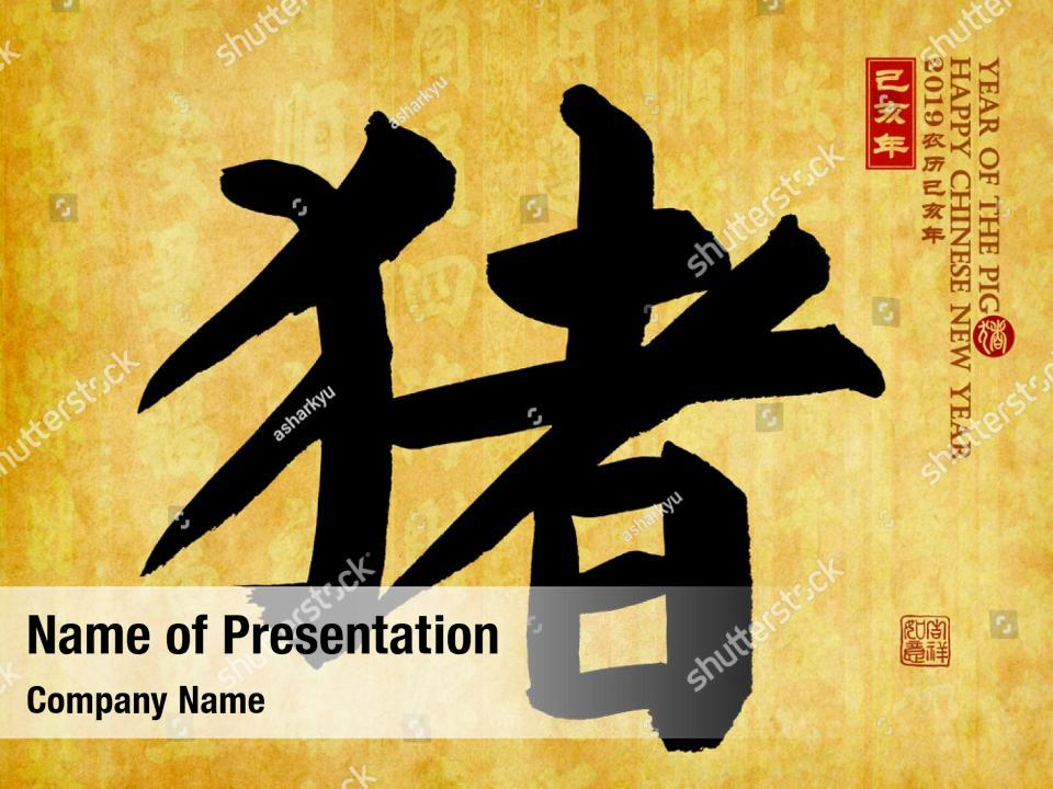 Calligraphy Writing Chinese Red Paper Powerpoint Template